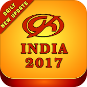 GK INDIA 2017- Current Affairs