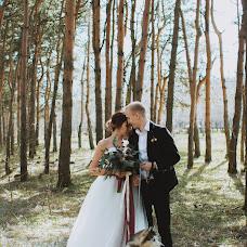 Wedding photographer Kseniya Mischuk (iamksenny). Photo of 18.04.2018