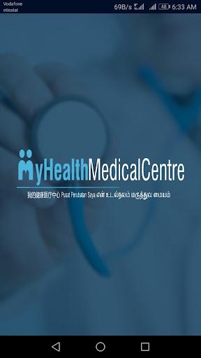 MyHealth Medical Centre screenshot 1