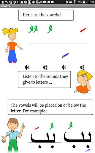 Learn Arabic Alphabet 5.0 screenshots 2