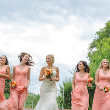 Wedding photographer Vlaďka Höllova (VladkaMrazkov). Photo of 22.08.2017