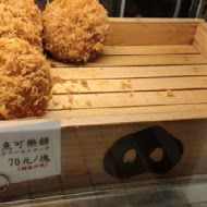 靜岡勝政日式豬排