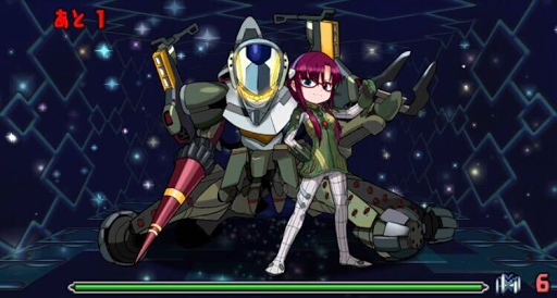 NERV or WILLE-4F