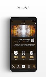 AE Owner - Screenshot