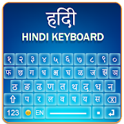 Hindi Keyboard - Hindi Letters & Hindi Alphabets