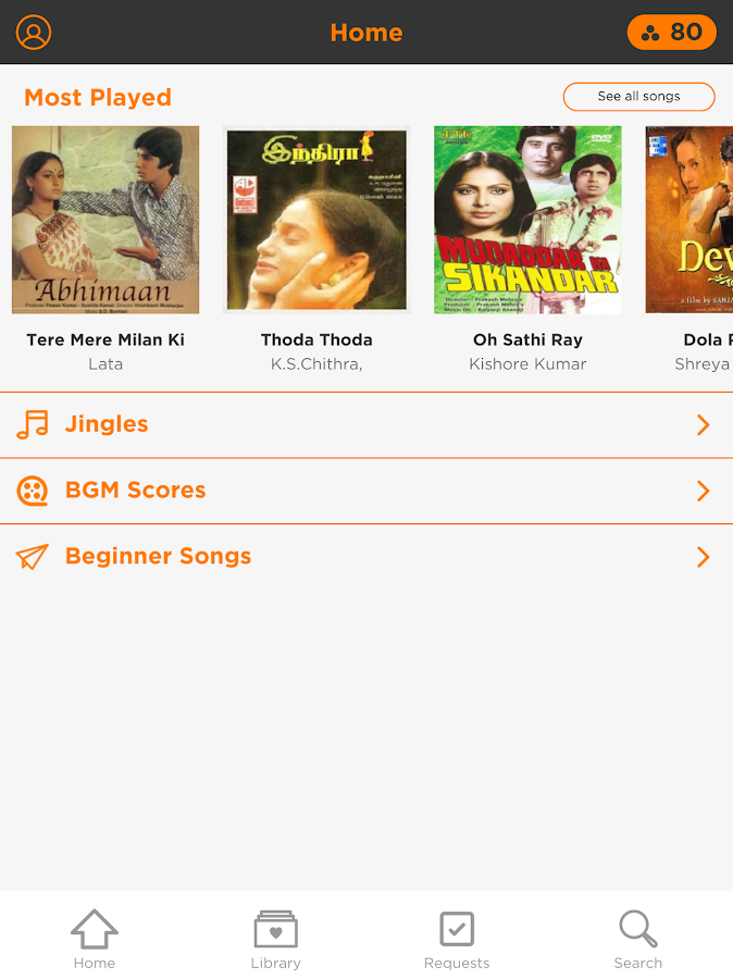 Manoké Stage - Music Notes For Indian Songs- screenshot
