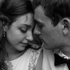 Wedding photographer Svetlana Sova-Klimkina (SSova). Photo of 21.04.2016