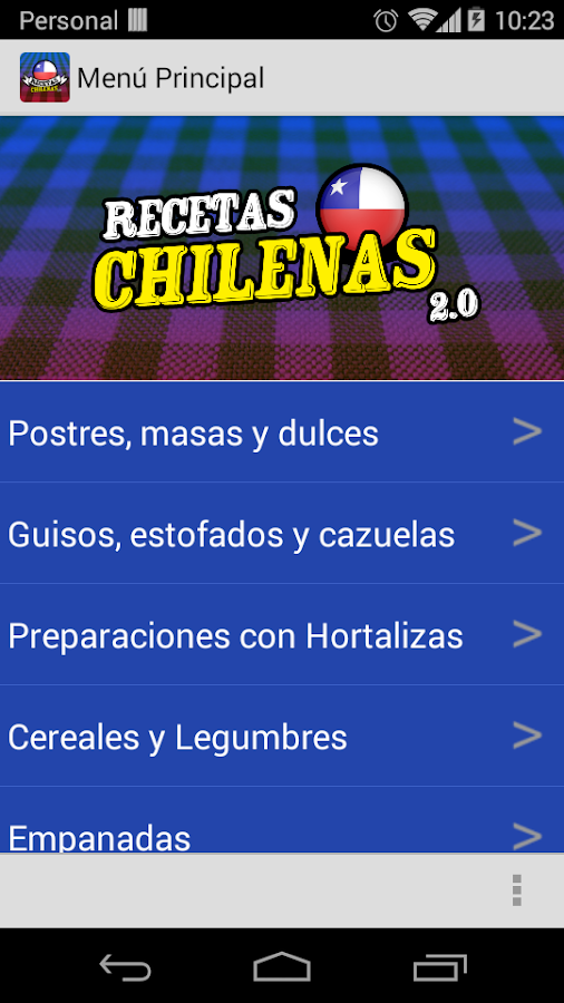 Recetas Chilenas 2.0 - screenshot