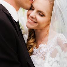 Wedding photographer Evgeniya Ulyanova (honeyrnd). Photo of 18.05.2015