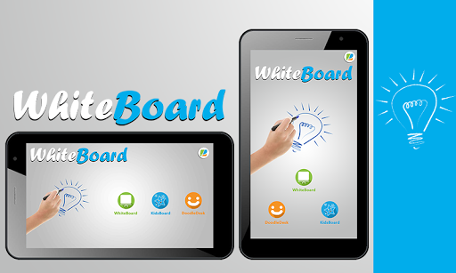 Whiteboard - 白板
