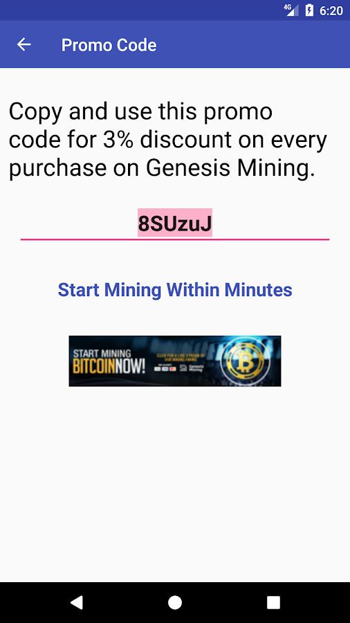 Bitcoin Mining Calculator Promo Code Screenshot