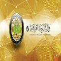 اخبار وزارة التربية العراقية icon