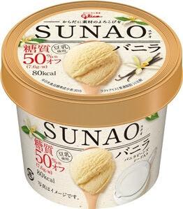 スナオアイス バニラ