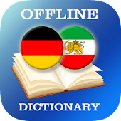 German-Persian Dictionary