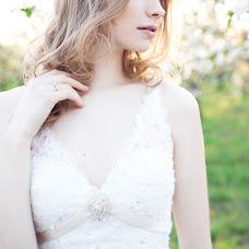 Wedding photographer Katerina Kostina (kostina). Photo of 28.10.2015