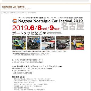 スカイラインGT-R  昭和48年 ケンメリ GT-Rのカスタム事例画像 かず吉さんの2019年06月04日17:16の投稿