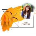 Duhssera photo frame 2020 icon