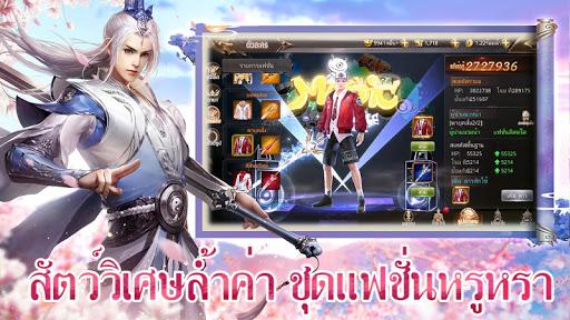 Sword of Love:u0e0au0e30u0e15u0e32u0e1fu0e49u0e32u0e25u0e34u0e02u0e34u0e15 screenshots 2