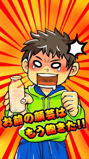 【やめて】鼻から牛乳戦争 ~変顔ラッシュ~