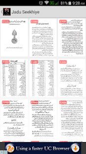 Jadu Seekhiye - náhled