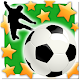 New Star Soccer (game)