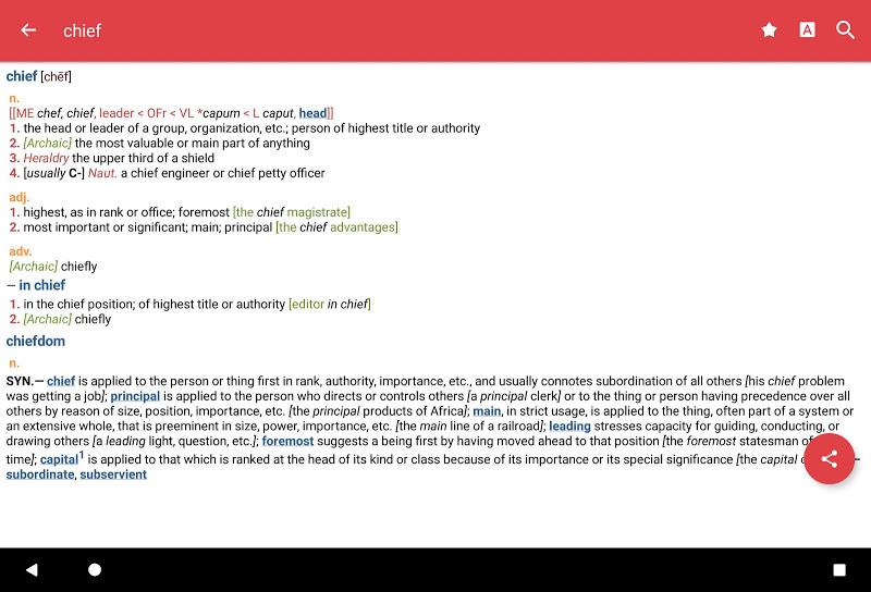 Webster's College Dictionary Screenshot 16