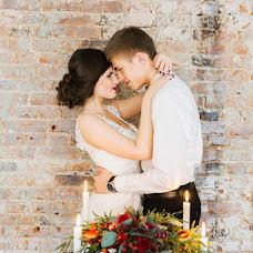 Wedding photographer Yuliya Shaposhnikova (JuSha). Photo of 07.10.2015