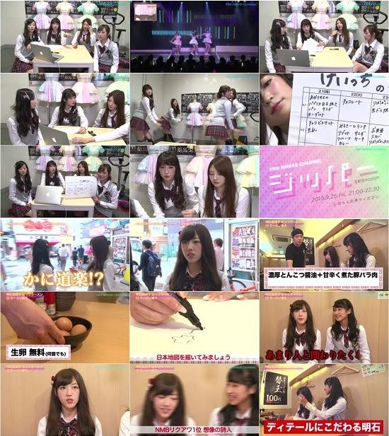 (TV-Variety)(720p) YNN [NMB48チャンネル] Collection 151016 151020