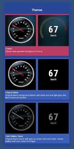 Speedometer screenshot 13