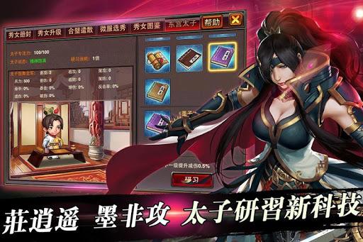 玩免費策略APP|下載Efun-邪王傳 app不用錢|硬是要APP