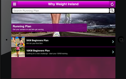 Why Weight Ireland®- screenshot thumbnail