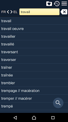 French Greek Dictionary Free - screenshot