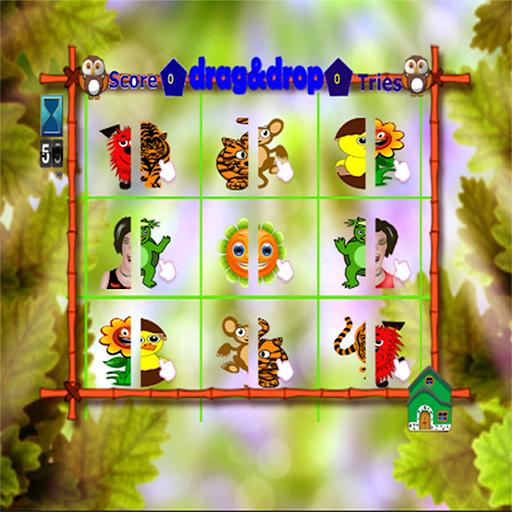 아이들을위한 무료 매칭 게임