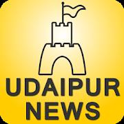Udaipur News -   उदयपुर समाचार