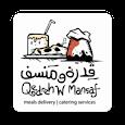 Qedreh W Mansaf
