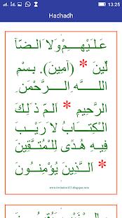 Hadhadh Ratheeb - náhled