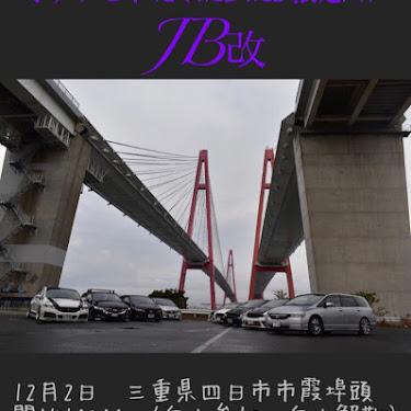 オデッセイ RB1 のカスタム事例画像 J-boy(Epicurean No.019)さんの2018年11月28日09:55の投稿
