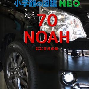 ノア ZRR70G 2013年 YYのカスタム事例画像 マーベリックさんの2020年01月08日23:28の投稿