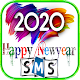 Download নিউ ইয়ার এসএমএস 2020 ~ Happy new year sms 2020 For PC Windows and Mac 1.1