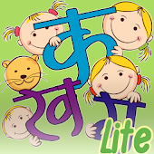 Learn Hindi letters (lite)