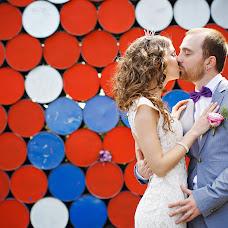 Wedding photographer Elena Prokofeva (ElenaPro). Photo of 13.02.2017