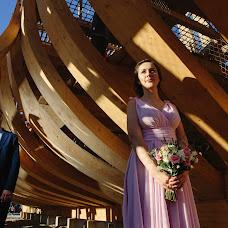 Wedding photographer Mariya Stepicheva (mariastepicheva). Photo of 15.10.2016