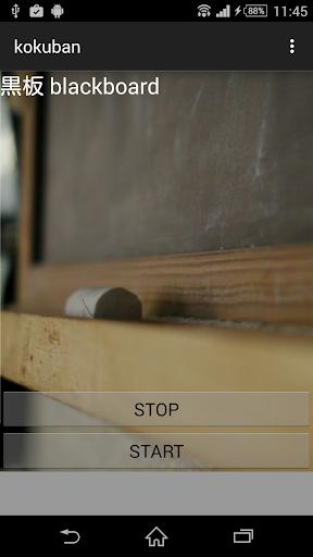 無料娱乐Appの嫌な音黒板引っ掻き音|記事Game
