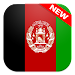 Afghanistan Flag Wallpapers Icon
