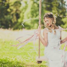 Wedding photographer Nelya Sokolova (Leicaleica). Photo of 26.02.2015