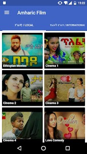 Amharic Film አማርኛ ፊልም App Download For Android 1