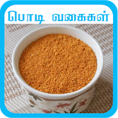 podi recipe in tamil