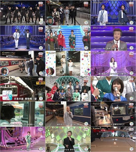 (TV-Music)(720p+1080i) NMB48 – うたコン「旅に出よう!鉄道・名曲・日本の旅」 170425