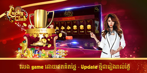 Lucky Club- Top Khmer Card 1.0.8 gameplay | by HackJr.Pw 7