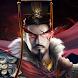 三国演义志online国际版-全球同服三国志英雄经典策略战争游戏 - Androidアプリ